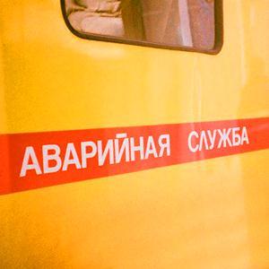 Аварийные службы Зарайска