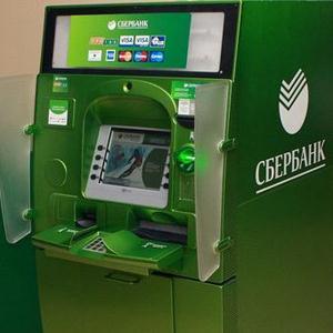 Банкоматы Зарайска