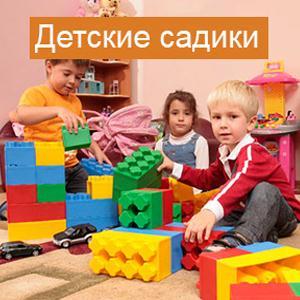 Детские сады Зарайска