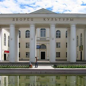 Дворцы и дома культуры Зарайска
