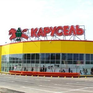 Гипермаркеты Зарайска