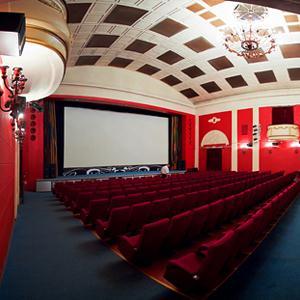 Кинотеатры Зарайска