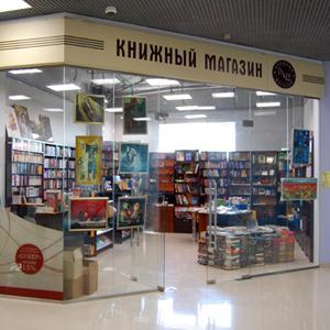 Книжные магазины Зарайска