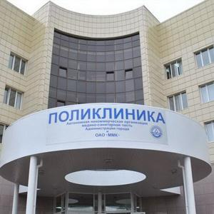 Поликлиники Зарайска