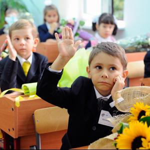 Школы Зарайска