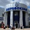 Автовокзалы в Зарайске