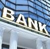 Банки в Зарайске