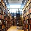 Библиотеки в Зарайске