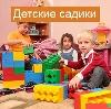 Детские сады в Зарайске