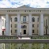 Дворцы и дома культуры в Зарайске