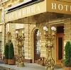 Гостиницы в Зарайске