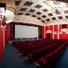 Кинотеатры в Зарайске