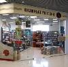 Книжные магазины в Зарайске