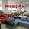 Магазины мебели в Зарайске