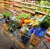 Магазины продуктов в Зарайске