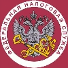Налоговые инспекции, службы в Зарайске