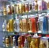 Парфюмерные магазины в Зарайске