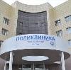 Поликлиники в Зарайске