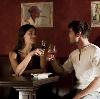 Рестораны, кафе, бары в Зарайске