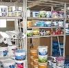 Строительные магазины в Зарайске