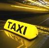 Такси в Зарайске