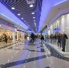 Торговые центры в Зарайске
