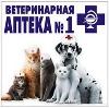 Ветеринарные аптеки в Зарайске