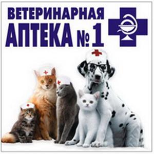 Ветеринарные аптеки Зарайска